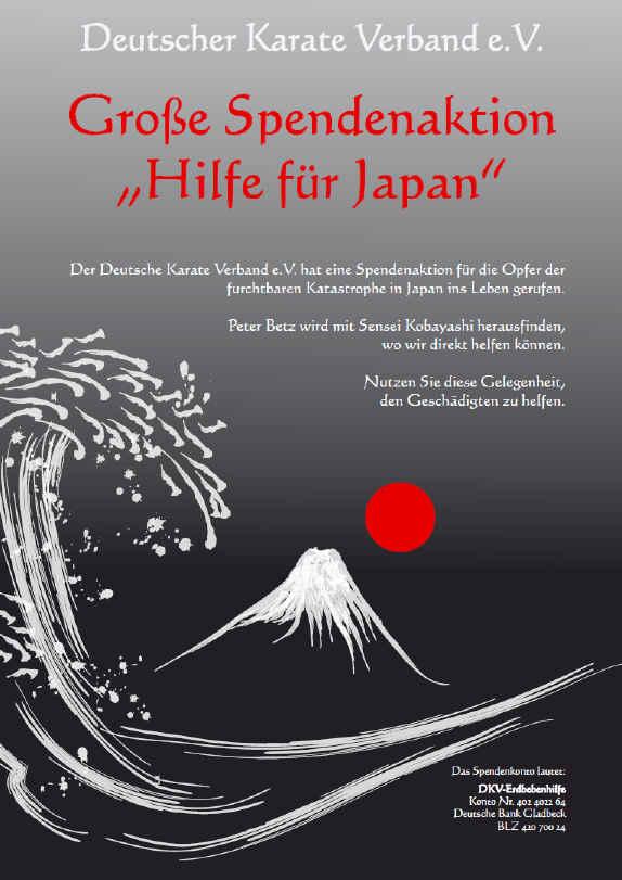 """Spendenaktion """"Hilfe für Japan"""""""